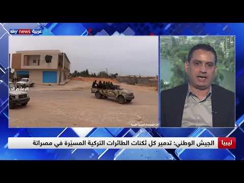 محمد الأسمر: الجيش الوطني الليبي يعمل للقضاء على الإسلام السياسي الإرهابي في كامل الأراضي الليبية