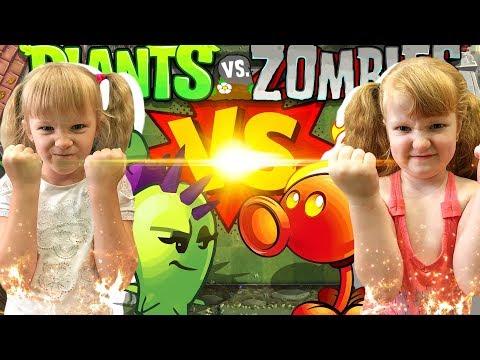 Растения проти Зомби 2 Лунные растения VS Огненный Горохострел Plants Vs Zombies
