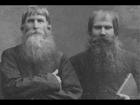 Славянские Песни - Борода