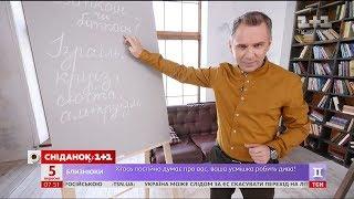 Біткоін чи біткоїн – експрес-урок української мови