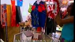 3/5(國家地理頻道) 跨性別禁忌 The transgender taboo(2006)
