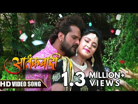 सीम के तरे - Film Aatankwadi - Khesari Lal Yadav & Subhi Sharma - Hit Bhojpuri Song 2017