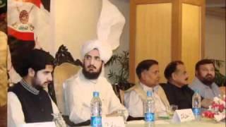 Alif Allah Chambay Di booti Mairay Man Wich Murshad Laee Hoo Part 03 ( IQBAL BAHOO)