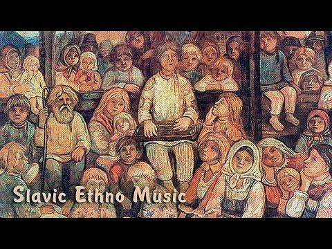Красивая этническая музыка...