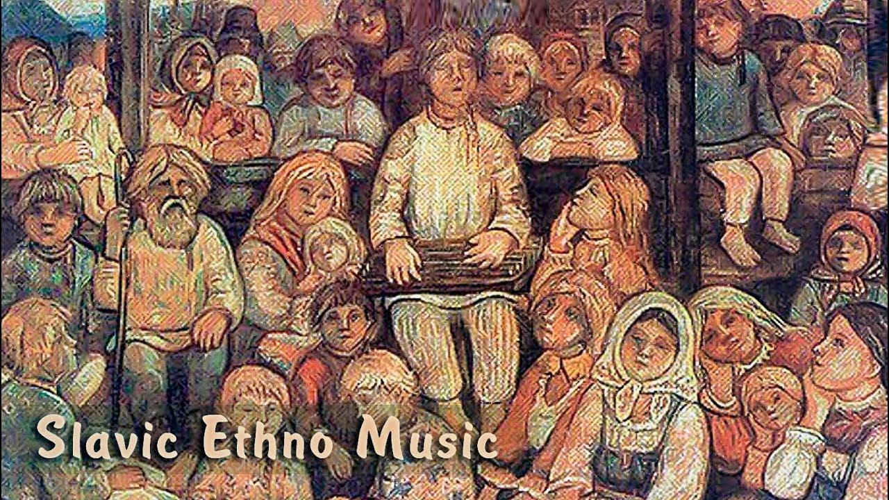 Народная Славянская Музыка
