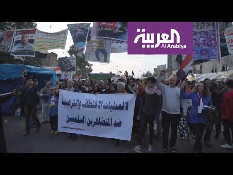 المتظاهرون: قمصان سود يختطفون المتظاهرين إلى وجهات غير معروف  - 20:59-2019 / 12 / 11