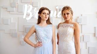 """Коллекция свадебных платьев """"Brunia"""" от Annabella / Видеосъемка Ижевск Сарапул"""