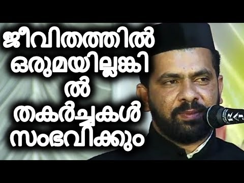 Malayalam christian messages 2018 THOOTHOOTTY CONVENTIONS Part-02