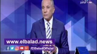 أحمد موسي عن حج «كربلاء»: كلام فارغ ولايمت للإسلام بشئ .. فيديو
