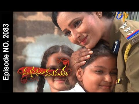Manasu Mamata | 25th September 2017| Full Episode No 2083 | ETV Telugu