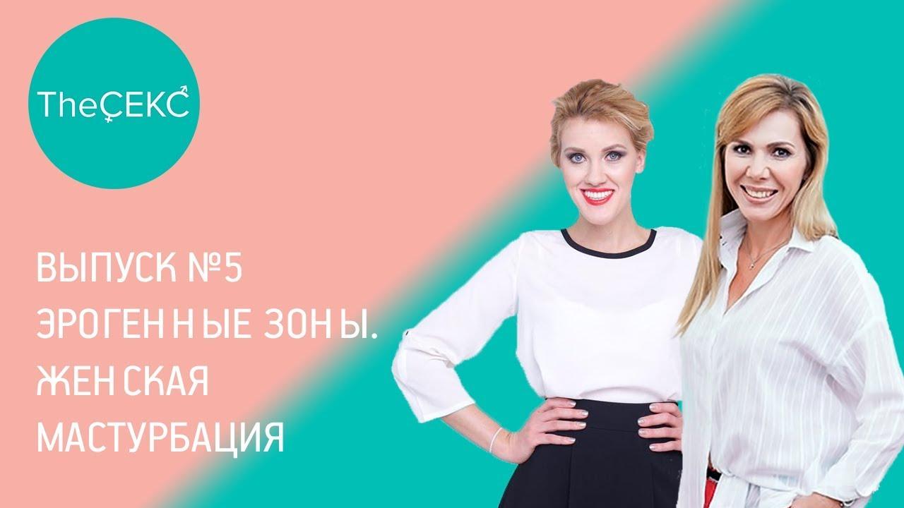 yutub-filmi-masturbatsiya-foto-pizda-moey-zhenushki