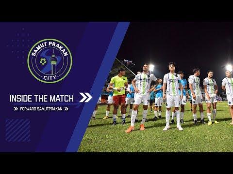 SPCTV : INSIDE Port FC 2-2 Samut Prakan City