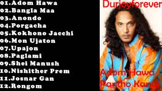 Adom Hawa Full Album - Tandob By Pantho Kanai (Click To Play Song!)