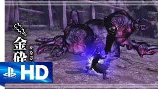 "Toukiden 2 (2016) ""Club"" Weapon Gameplay Trailer - PS4, PS Vita [1080p]"