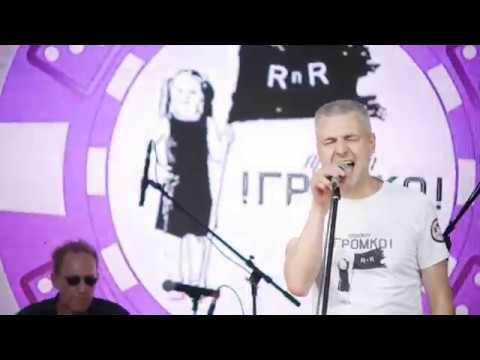 """Фестиваль """"Чёрное знамя"""" 17 августа 2019, г.Самара"""