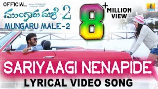 Mungaru Male 2 | Sariyaagi Nenapide Official HD Video Making | Golden Star Ganesh, Neha Shett(Watch