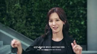 [대전MBC뉴스]선택 2018! 선거개표방송은 MBC!