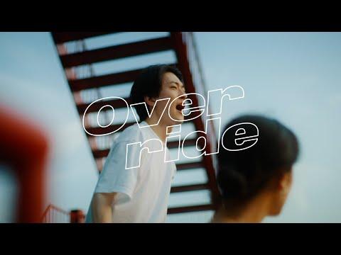 雨のパレード – Override(Official Music Video)