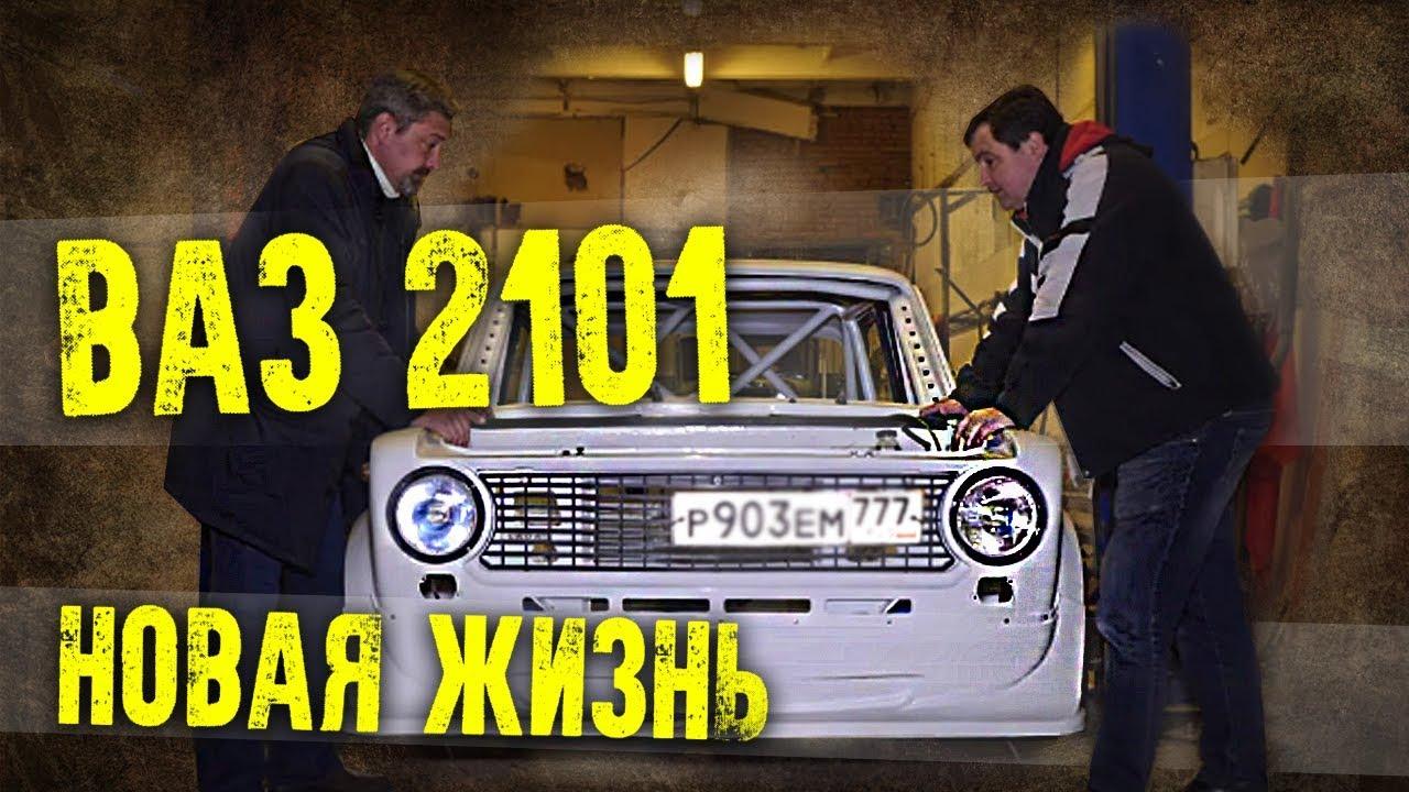 ВАЗ 2101 | Авто шоу – Иван Зенкевич & Тюнинг ВАЗ 2101 Копейка + Lada Vesta SW Cross | Про Автомо