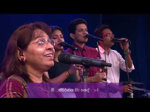 August 25, 2019 Bilingual Praise & Worship | Yasha Manu