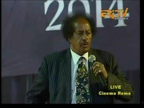 Bereket Mengisteab - ዕጥቅና | eTkna - Eritrean Music