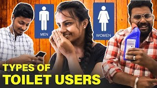 Types of People in Toilet | Ashiq | Rukshanth