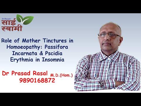 15 Passiflora Incarnata & Pscidia Erythmia in Insomnia from YouTube · Duration:  33 minutes