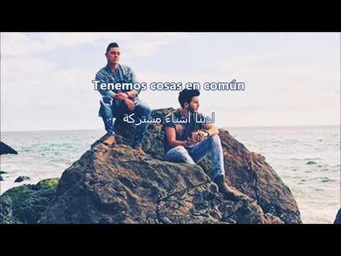 Joey Montana & Sebastián Yatra ~ Suena El Dembow ( مترجمة )