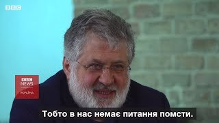 Коломойський: Україні треба не один Зеленський, а мільйон зеленських