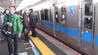 小田急線 朝の通勤ラッシュ 快速急行の混雑ぶりまとめ 代々木上原駅