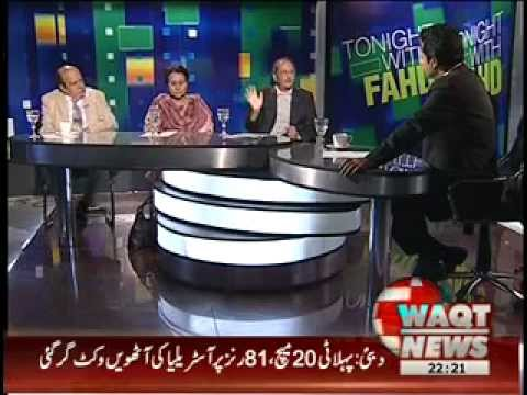 Tonight With Fahd (Who is Running the Country?) 05 September 2012