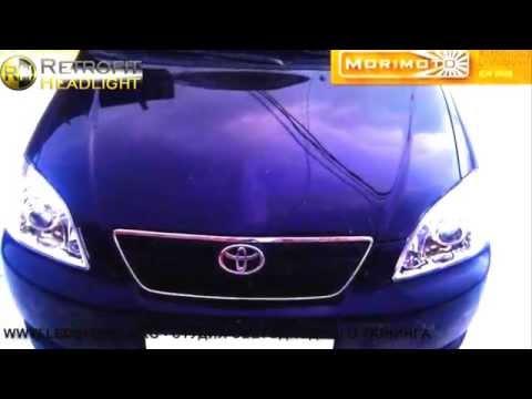 Модернизация фар TOYOTA Corolla 120