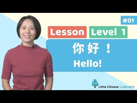 Kids Learn Mandarin - Greetings 你好 | Beginner Lesson 1.1 | Little Chinese Learners