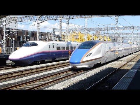 高崎駅 Japan: Shinkansen / Bullet Trains at Takasaki, 09Sep17