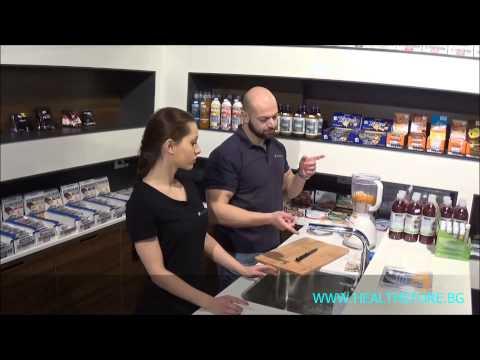Видео Бърза диета