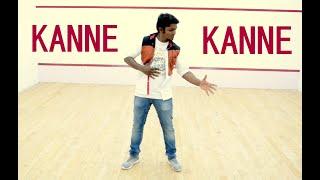 Kanne Kanne   Dance Cover Song   Anirudh   Vishal, Raashi   Ayogya   Anuraj   FFDC   Performance