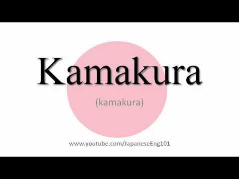 How to Pronounce Kamakura (period)