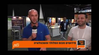 AbiliSense at the Israel Mobile Summit 2017 ( channel 22)