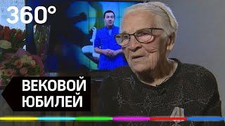 Дожила до 100 лет! Ветеран ВОВ отмечает вековой юбилей.