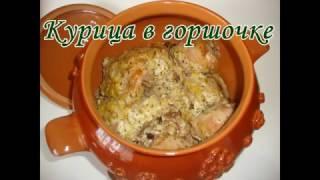 Что приготовить на семейный ужин. Вариант. Салаты, курица, картошка.