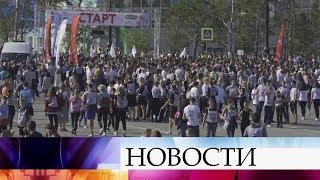 Сегодня пройдет общероссийский марафон «Кросс наций».
