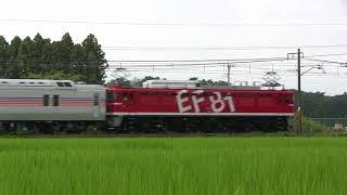 2018-07-26 試9502列車 EF81 139+カヤ27+EF81 95