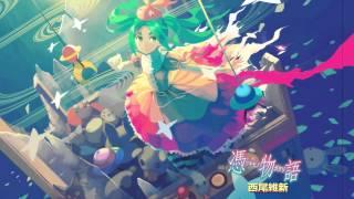 15. Kei Haneoka – Crane Game