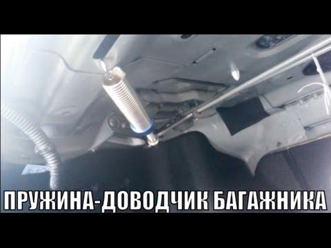 Подсветка багажника шевроле круз 5