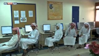 السعودية.. انتظام الدراسة في نجران