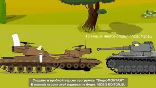 Tansk Jahon animatsiya: qanday Santa idishda saqlangan va ta'mirlash uchun seminar uchun olingan!!