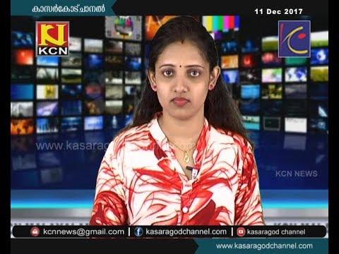 KCN Malayalam News 11 Dec 2017