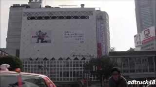 "EXILE ""ATSUSHI & SHOKICHI""+""SPICY CHOCOLATE"" Ad Trucks in Shibuya s..."
