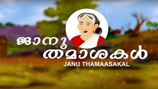 New Release Animation Comedy 2015 | Janu Thamasakal | Senses Comedy | Latest Animation 2015