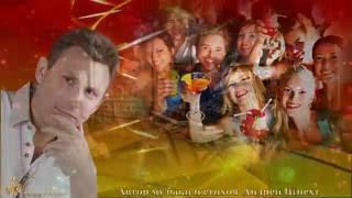 Мне сегодня 50 Андрей Шпехт HD 1080p ( муз. и. сл. А.Шпехт)